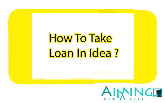 Idea Loan Number