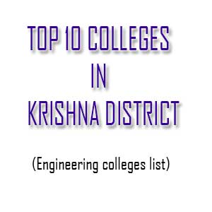 top ten colleges in krishna district