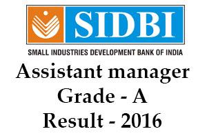 SIDBI Marks: The SIDBI result 2016