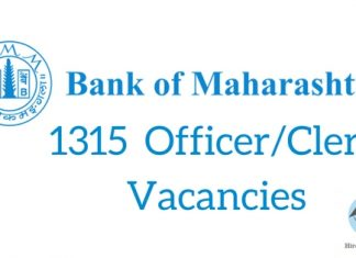www.bankofmaharashtra.in Bank of Maharashtra recruitment 2016