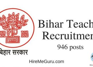 Bihar Teacher Recruitment Apply Online at bhojpur.bih.nic.in