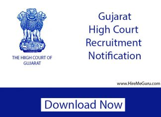Gujarat High court recruitment Apply online at gujarathighcourt.nic.in