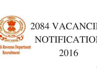 Punjab Revenue Department Recruitment Apply Online at Punjabrevenue.nic.in