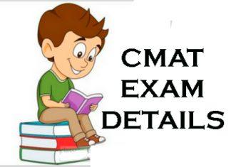 CMAT Exam Details