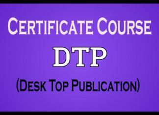 Desk Top Publication