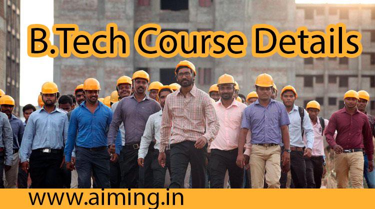 B.Tech Course Details