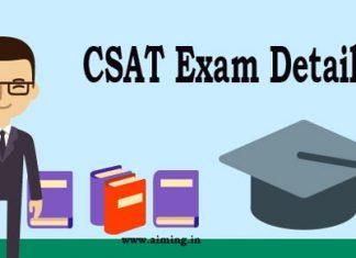 CSAT Exam Details