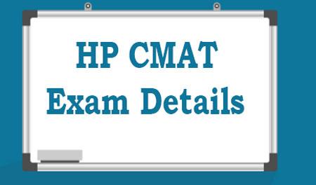 HP CMAT Exam Details