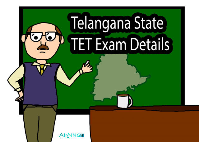 TS TET EXAM DETAILS