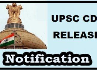 CDS 1 Notification