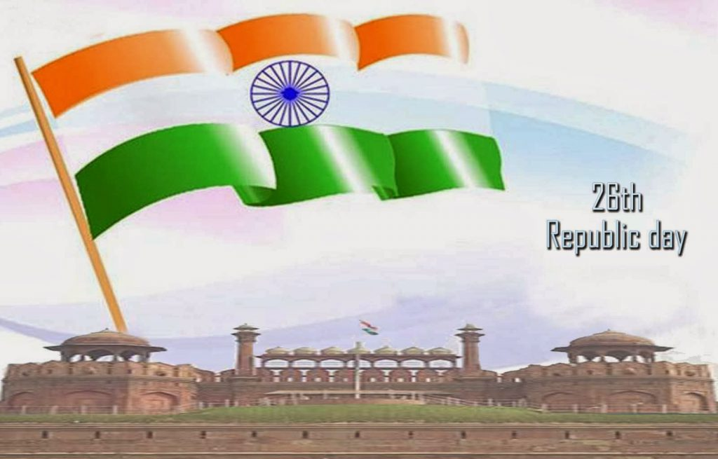 Republic Day Message Image Free Download