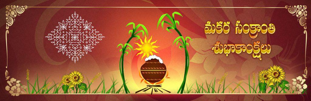 Sankranti Images Free Download Online