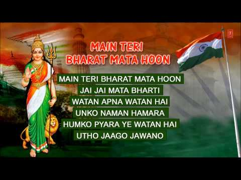 republic day songs