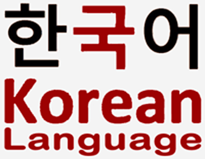 Korean Language Courses