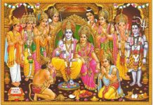 Ram Navami festival photos