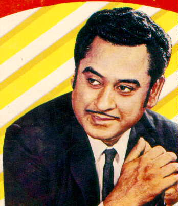 Singer Kishore Kumar Biography