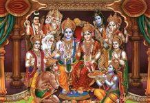 Sri Rama Navami Images