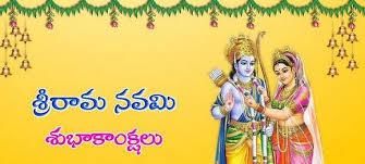 Happy Ram Navami Images 2018 Whatsapp Photos Wallpapers Fb