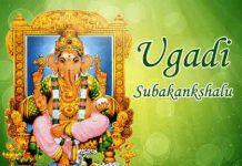 Ugadi Telugu Wishes