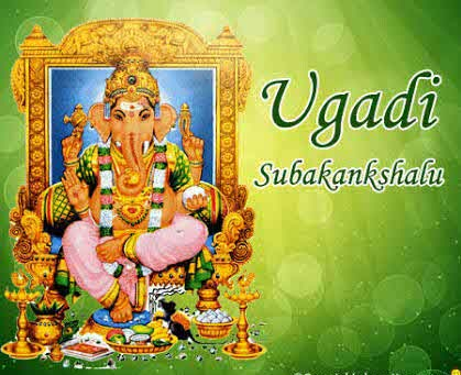 ugadi telugu wishes