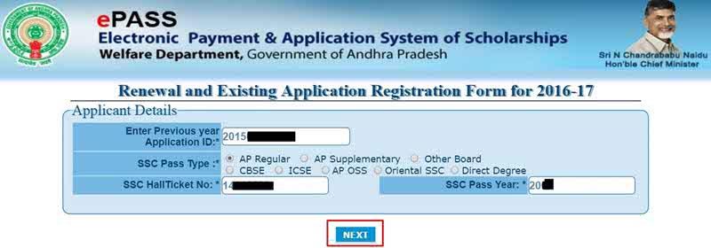 AP EPass Renewal Application 2017