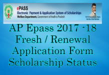 AP Epass Application 2017