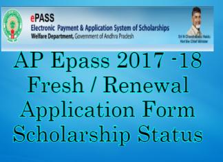 AP Epass Application 2017