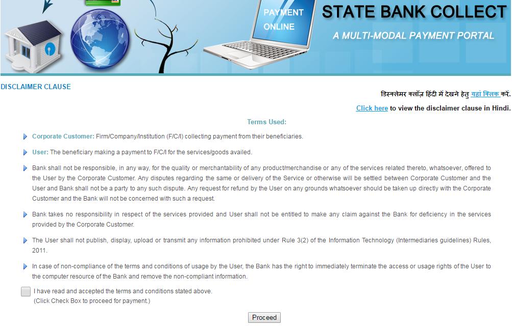 JNTUK Online e-payment