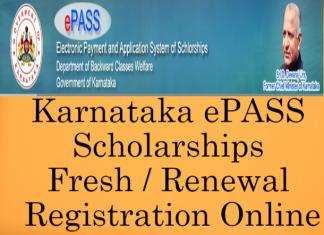 Karnataka Epass