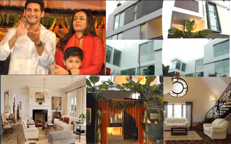 Mahesh Babu Net Worth 2017 Cars Property House
