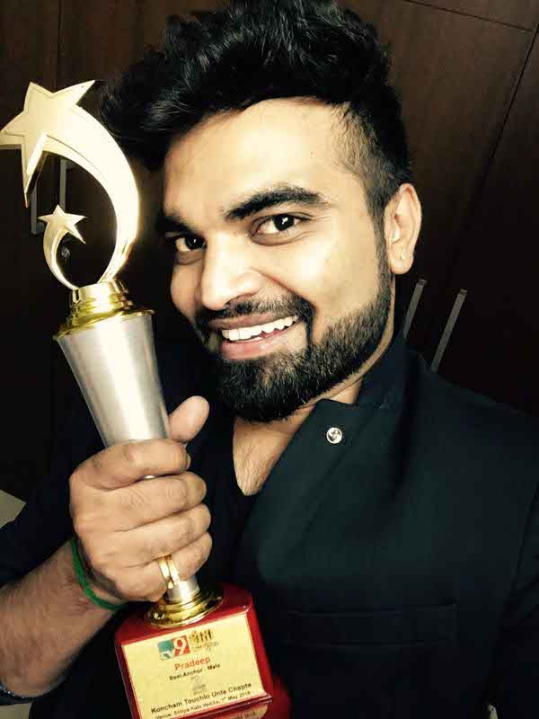 Popular Telugu Anchor Pradeep Awards