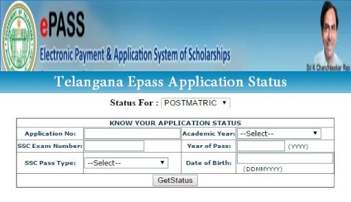 Telangana Epass Status
