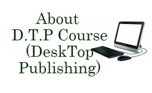 DTP-Course-Details