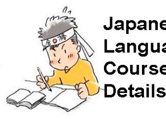 Japanese language Course Details
