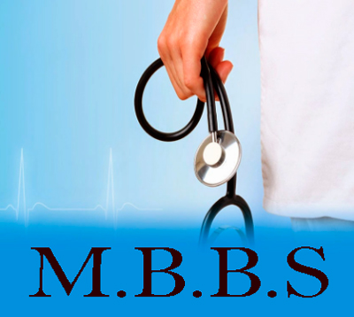 MBBS After 12th Course Details