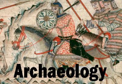 Archaeology Courses Details