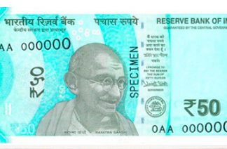 New Rs 50 Note Image