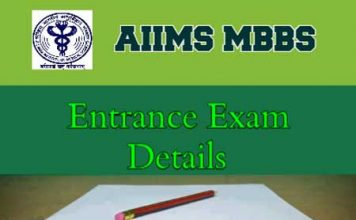 About AIIMS Exam