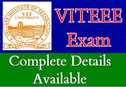 About VITEEE Exam