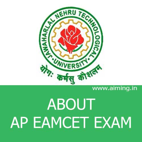 About EAMCET Exam