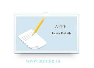 About AEEE Exam