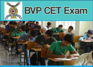 About BVP CET Exam