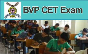 About BVP CET Exam