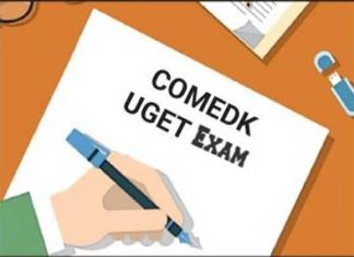 About COMEDK UGET Exam
