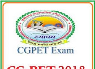 About CG PET Exam