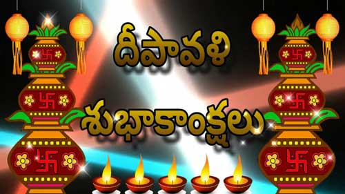 Deepavali Wishes Images in Telugu
