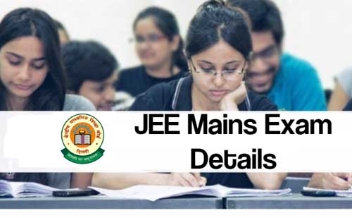 About JEE Mains Exam