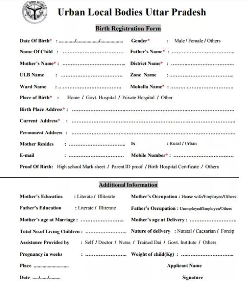 How To Apply for Birth Certificate in Uttar Pradesh | Registration ...