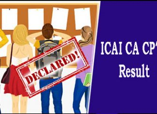 ICAI CA CPT Dec Result
