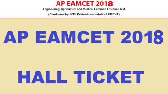 AP EAMCET Hall Ticket